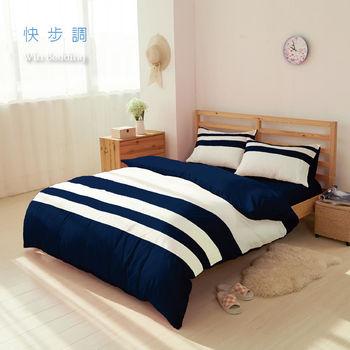 雲柔絲運動風兩用被床包組-雙人-快步調