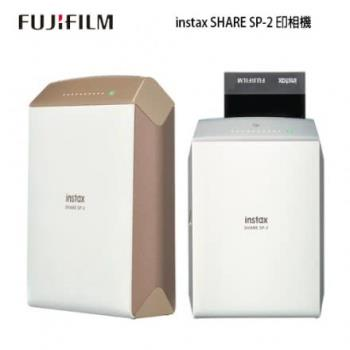 FUJIFILM instax SHARE SP-2 SP2印相機(公司貨)