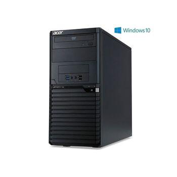 Acer 宏碁 Veriton M2640G-04Q G4500雙核 8GB DDR4記憶體 Win7Pro 桌上型電腦