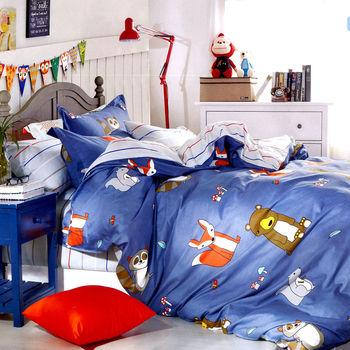 【情定巴黎】動物方程式 100%精梳純棉雙人四件式床包被套組-獨立筒適用