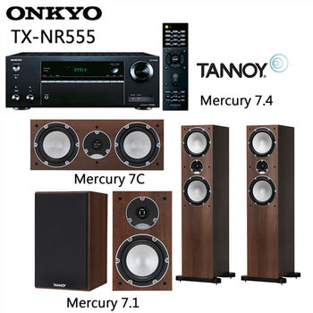 【ONKYO+TANNOY】7.2聲道擴大機+5聲道劇院喇叭(TX-NR555+7.1+7.4+7C)