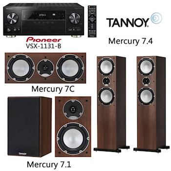 【Pioneer+TANNOY】5.1聲道 AV環繞擴大機+5聲道劇院喇叭(VSX-1131-B+Mercury 7.1+Mercury 7.4+Mercury 7C)