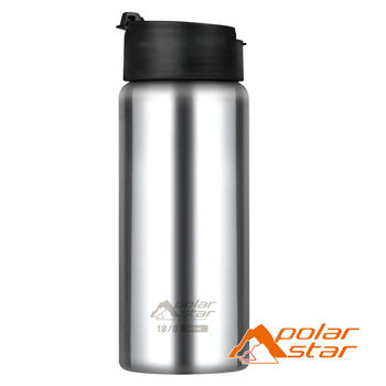 PolarStar 冷熱兩用保溫水壺 500ml『原色鋼』不鏽鋼水壺│運動水壺│咖啡杯│保溫杯 P16753