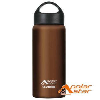 PolarStar 冷熱兩用保溫水壺 500ml『銅咖啡』不鏽鋼水壺│運動水壺│咖啡杯│保溫杯 P16753