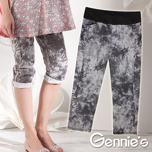 【Gennie's奇妮】 水洗花紋刷色造型牛仔孕婦長褲-深咖 (G4127)