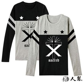 【男人幫】雙十字架星星拚接長袖T恤T5750