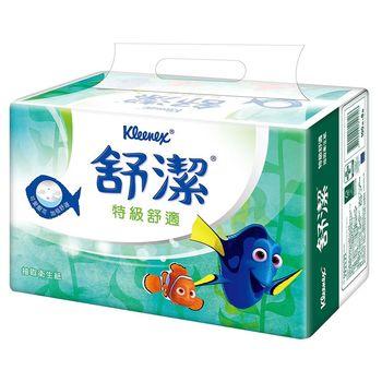 舒潔迪士尼特級舒適抽取衛生紙(100抽x8包x8串/箱)-海底總動員版