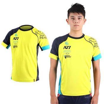 【ASICS】男A77運動短袖T恤- 慢跑 路跑 亞瑟士 芥末綠丈青