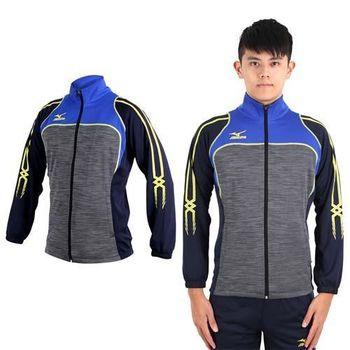 【MIZUNO】男針織運動外套- 慢跑 路跑 美津濃 立領 灰藍黃