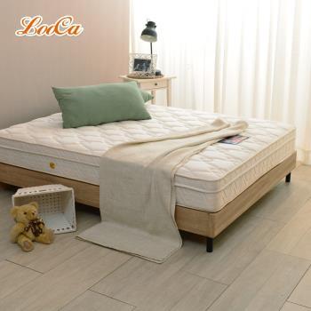 《贈乳膠枕+毯》LooCa 達人賞三線乳膠獨立筒胖胖床(單人)