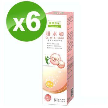 【西德有機】Q10輔酵素+C1000發泡錠 x6盒