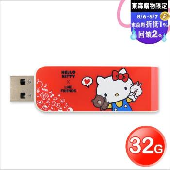 Apacer宇瞻AH334 Kitty X Line派對聯名碟 32GB Kitty紅(AH334R)