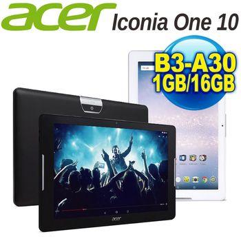(贈鋼化玻貼等好禮) Acer 宏碁 Iconia One 10 B3-A30 10吋 四核心 16G 強效大平板 WiFi
