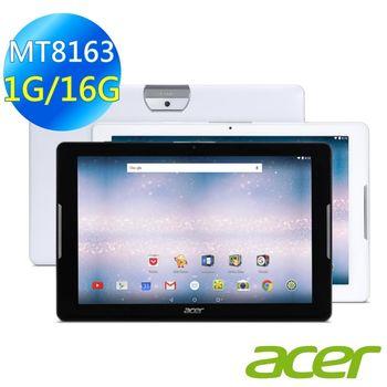 Acer 宏碁 Iconia One 10 B3-A30 10吋 IPS 四核心WiFi平板