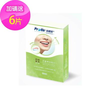 【Protis普麗斯】菸GO高效牙齒美白貼片(10片)