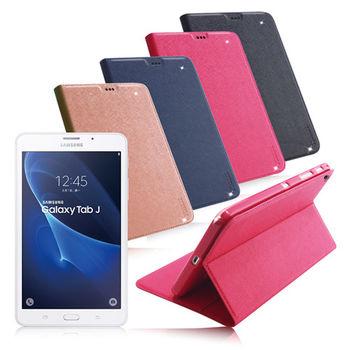 X mart Samsung Galaxy Tab J 7吋 鍾愛原味側掀隱形皮套