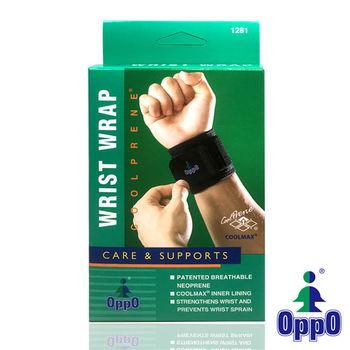 【美國OPPO】高透氣調整型護腕套/護腕#1281