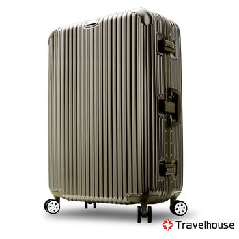 【Travelhouse】極光星采 29吋PC鋁框鏡面行李箱(墨綠金)