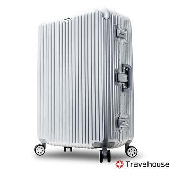 【Travelhouse】極光星采 29吋PC鋁框鏡面行李箱(璀璨銀)