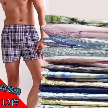 團購12件組 V.young man   精緻棉 平口褲 / 居家褲   新的選擇---拒絕悶 展現MAN霸氣