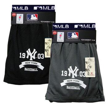 【MLB 大聯盟 】M-XXL竹炭吸濕排汗平口褲*2入 (灰/藍 2色隨機)  知名品牌MLB,台灣製造