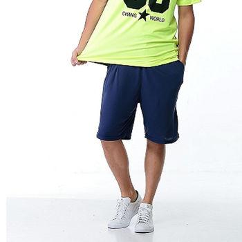 【JimmyWang】男生吸排無印藍色短褲*兩側有口袋