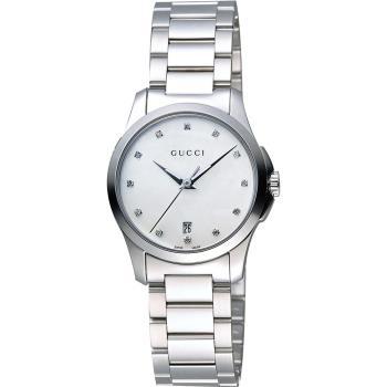 GUCCI G-Timeless 古馳雅典真鑽女錶-珍珠貝x銀/27mm YA126542