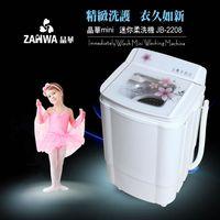 ZANWA晶華 金貝貝3.5kg單槽迷你柔洗機 洗滌機 JB~2208