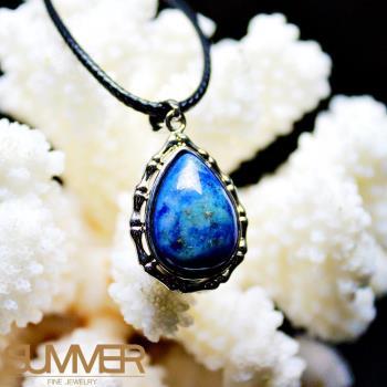 【SUMMER寶石】時尚設計款青金石項鍊《Z3》 (隨機出貨)