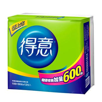 【得意】超值抽取式衛生紙(100+50抽X84包/箱)