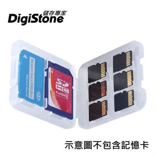 DigiStone 8片裝記憶卡收納盒(6TF+1SD+1MS)X1PCS★適用Micro SD/TF/SDHC/MS PRO DUO★
