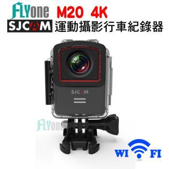 [送16G記憶卡] FLYone SJCAM M20 4K wifi 防水型運動攝影機 2160P /行車記錄器