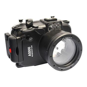 Kamera專用防水殼 for Sony A5000 (16-50mm)