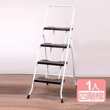 《真心良品》布朗便利可收折四階工作梯