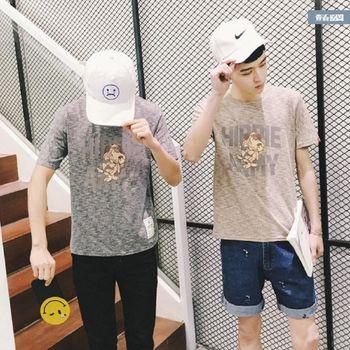 【協貿國際】日系夏裝男士短袖圓領韓版修身潮T男汗衫單件