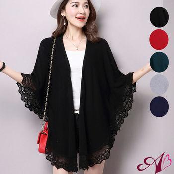【A3】甜美氣質 輕羊毛針織外套 (披肩) ( 黑 / 紅 / 墨綠 / 灰 / 寶藍 ) 5色選 預+現
