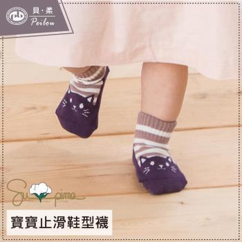 【貝柔】單雙-貝寶Supima美國棉萊卡止滑寶寶襪-貓咪