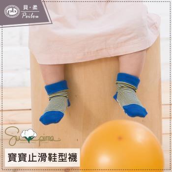 【貝柔】單雙-貝寶Supima美國棉萊卡止滑寶寶襪-條紋寬口