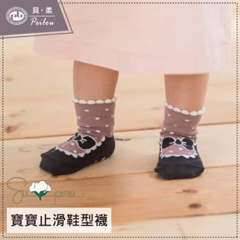 【貝柔】單雙-貝寶Supima美國棉萊卡止滑寶寶襪-小淑女