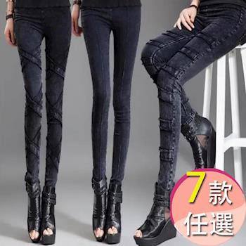 【LANNI藍尼】歐洲牛仔 激瘦修身直筒褲 七款任選 M~3XL