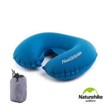Naturehike TPU超輕量 護頸U型充氣枕 浩瀚藍
