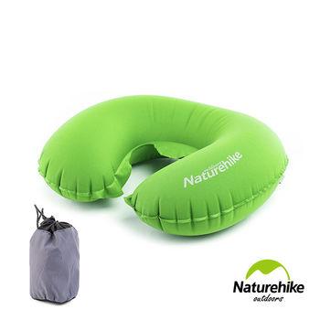 Naturehike TPU超輕量 護頸U型充氣枕 茉莉綠