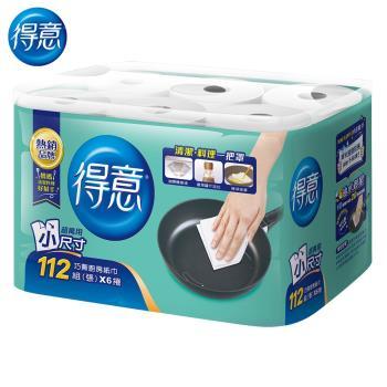 【金得意】巧撕廚紙112組*6捲*8袋/箱