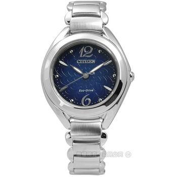 CITIZEN 星辰表★贈皮錶帶FE2070-50L / L 花朵盛開白蝶貝光動能不鏽鋼腕錶 藍色 31mm