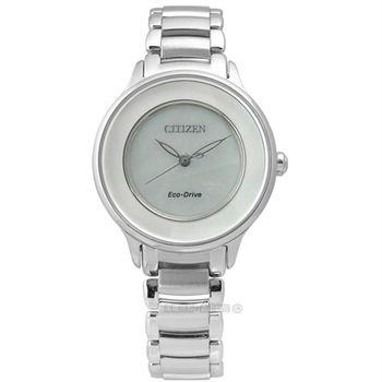 CITIZEN L 星辰表★贈皮錶帶EM0380-57D / 純淨時光白碟貝面光動能不鏽鋼腕錶 銀色 30mm