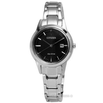 CITIZEN 星辰表 ★贈皮錶帶 FE1081-59E / 分秒必爭光動能不鏽鋼腕錶 黑色 30mm