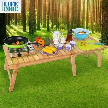 【LIFECODE】橡木可伸縮野餐桌/和室桌(附背袋)