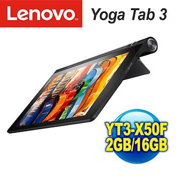 Lenovo 聯想 Yoga Tab 3 10.1吋 四核心 2G 16G 可翻轉鏡頭平板 WiFi (YT3-X50F)