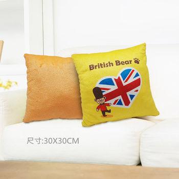 【英國熊】30*30溫馨抱枕(買一送一) 084TA-D19