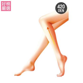【蒂巴蕾】(超值3雙組) 健康對策 420D醫用輔助襪-多色可選